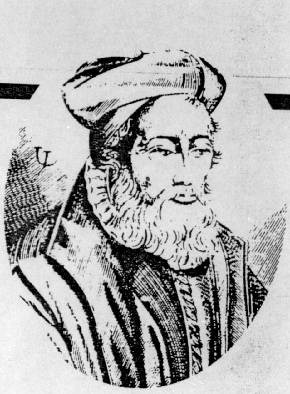 Laurent Joubert of Montpellier (1529–82) and his Erreurs ...